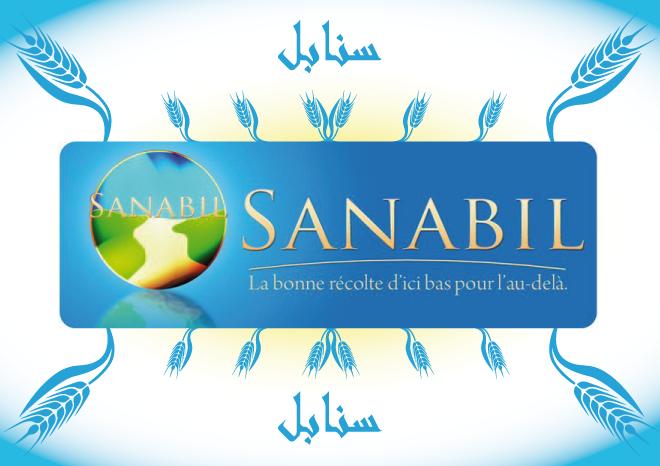 association-sanabil-au-coeur-du-milieu-carceral