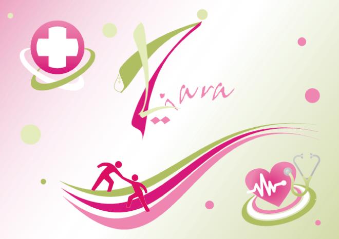 l-association-ziara-soutient-les-personnes-malades-et-isolees