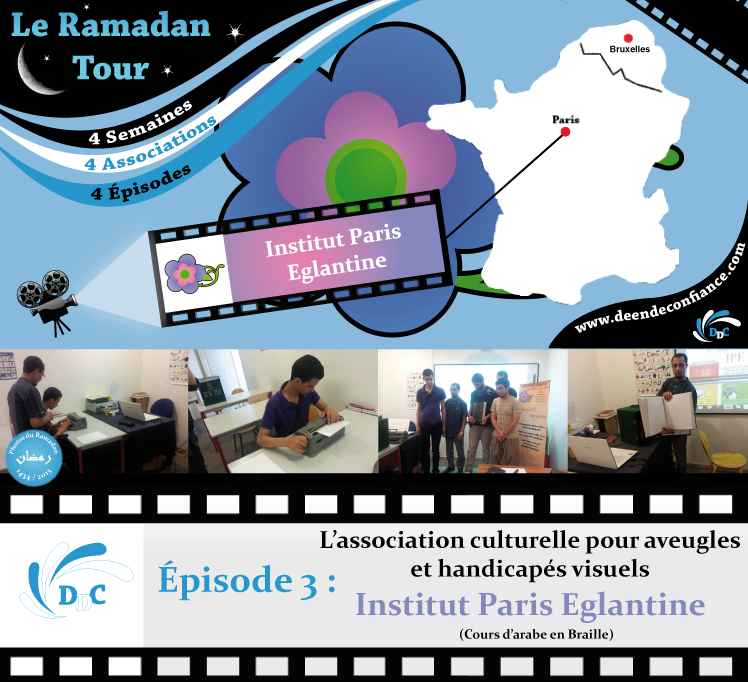 Ramadan Tour : Episode 3 – L'institut Paris Eglantine– DDC -