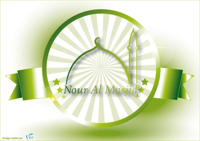 nour-el-masjid-rehabilite-et-entretient-nos-lieux-de-culte