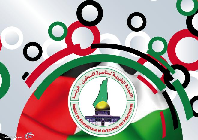 l-association-cbsp-vient-en-aide-au-peuple-palestinien
