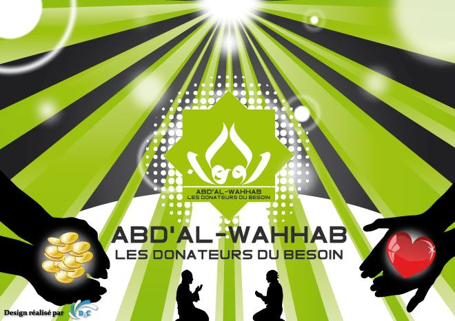 l-association-abd-al-wahhab-la-jeunesse-en-action