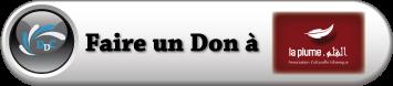 bouton-faire-un-don-ddc-plume