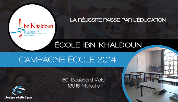 association-ecole-ibn-khaldoun
