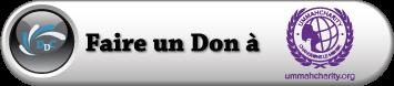 bouton-faire-un-don-ddc-ummahcharity