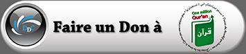 association-one-million-quran-distribution-de-la-parole-divine-logo-don