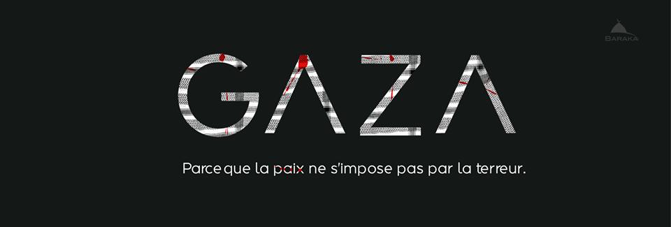 gaza-2014-ou-le-genocide-d-un-peuple-7