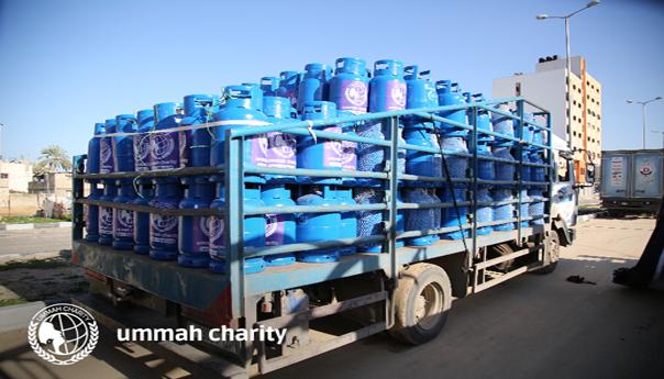 Ummah Charity 2