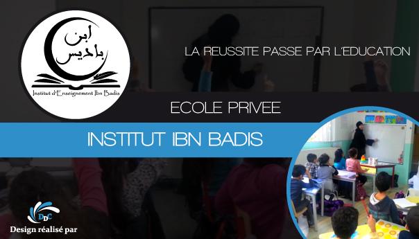Institut Ibn Badis : premier établissement scolaire privé musulman des Hauts-de-Seine