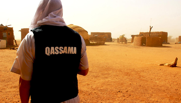 Qassama : Lumière sur la campagne « BIHA »