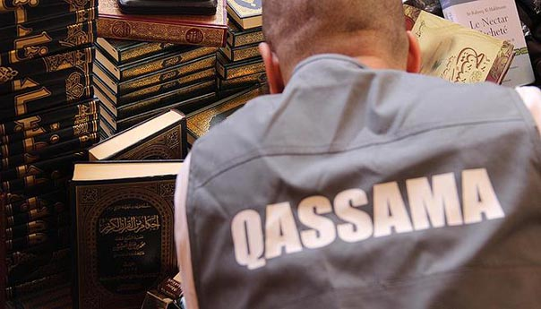 Qassama_2
