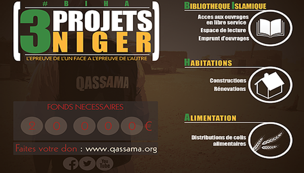 Qassama_3