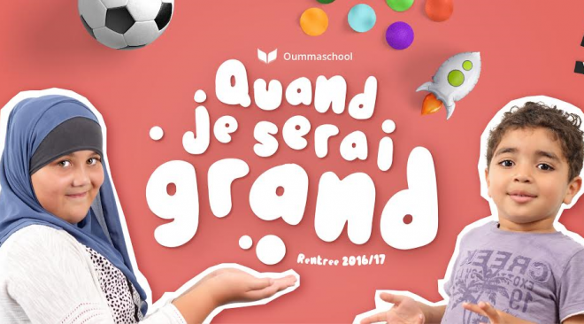 """""""Quand Je Serai Grand"""" : un brin d'innocence et de rêves pour la rentrée !"""