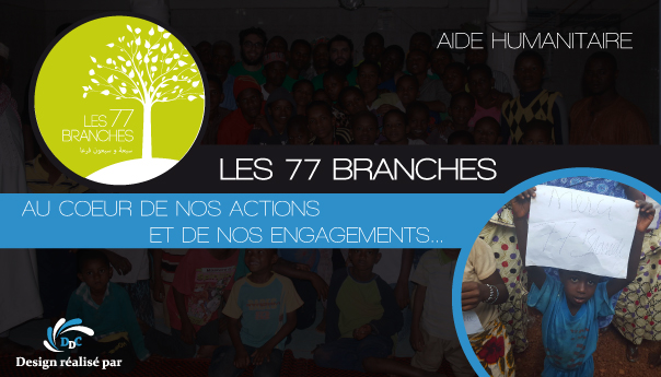 les 77 branches