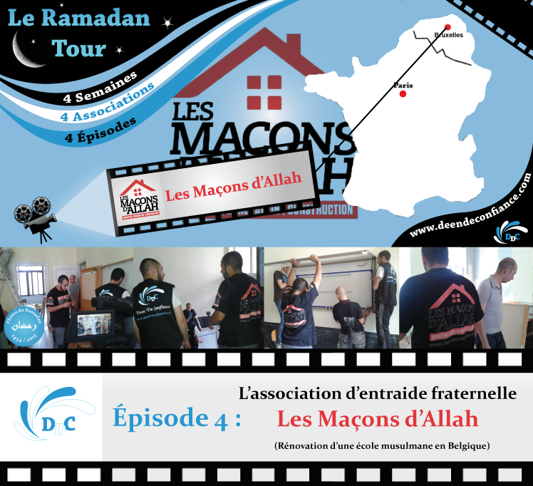 Ramadan Tour : Episode 4 - Les Maçons d'Allah - DDC