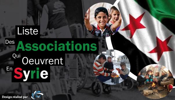 Les Associations françaises musulmanes au secours de la syrie